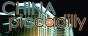 chinapiccad01.jpg
